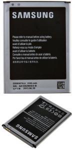 Genuine Brand New Samsung Galaxy Note 2 N7100 Battery 3100mah