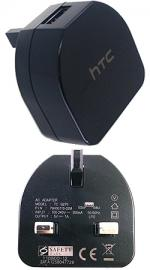 Genuine HTC Tcb-270 Black Mains Wall Adaptor Charger Plug Only